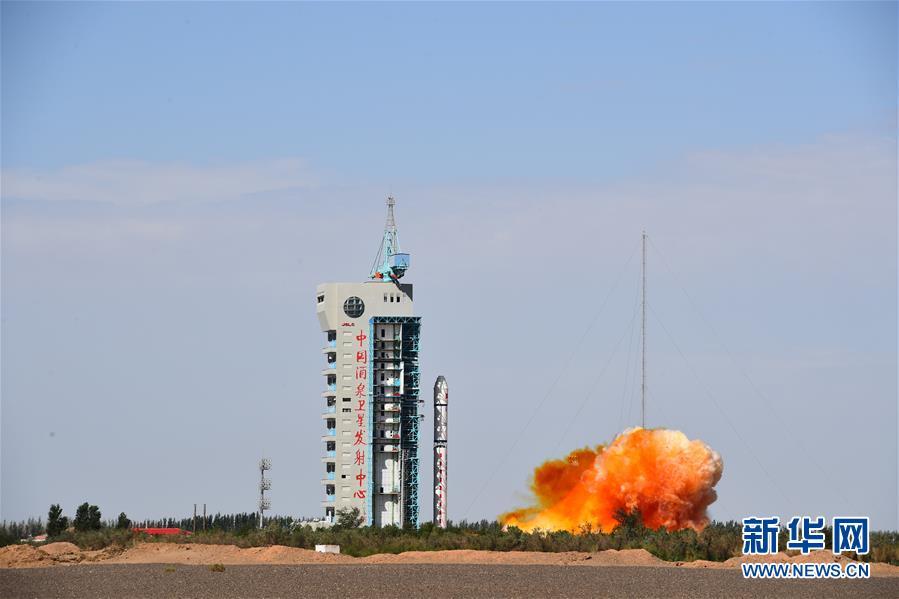 (社会)(3)我国成功发射高分九号05星 搭载发射多功能试验卫星、天拓五号卫星
