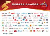 張伯禮智慧健康創新實驗室在杭州數字健康小鎮揭牌成立