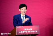 融创中国入选新华社民族品牌工程