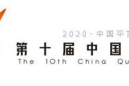 第十届中国曲艺节将于本月29日开幕,姜昆、严淑平、范军等曲艺大家将齐聚鹰城
