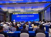 寧波北侖全球發布25項技術人才需求 總金額達6040萬元