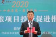 """重庆市巴南区:推出六大农文旅重点项目 打造""""山水石龙?康养胜地"""""""