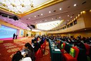 首届科学与大健康高端论坛在京召开