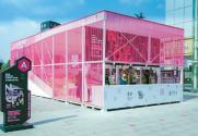 苏州国际设计周: 古韵今风 流光溢彩