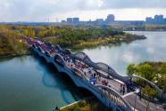 杭州湾上虞经开区:千人齐聚健步行,美丽经济谱新篇