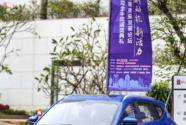 國貨榮耀 思皓X8官方指定2020上市公司高質量發展論壇首席汽車合作伙伴