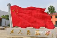"""2020""""链接世界·智汇南沙""""人才系列活动将在广州南沙举办"""