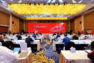 2020中国酒业协会首席白酒品酒师年会在宜宾举行