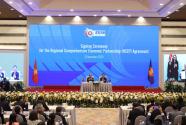 RCEP将改变国际贸易版图