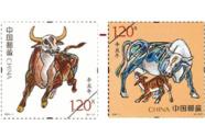 """""""金牛贺岁——2021辛丑年生肖邮票展览""""举办:方寸之间有华章"""