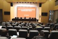 南京市溧水區洪藍街道黨員冬訓:宣講形式可圈可點,理論知識入腦入心