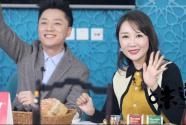 快看《味道》中國好聲音總冠軍張磊為您講述西北菜美食文化