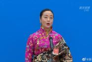 孔慶菊代表:教育是人生出彩的最大機會