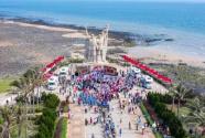 重走瓊崖紅軍之路 追逐百年紅色足跡 海南紅色旅游文化系列推廣活動在臨高角啟動