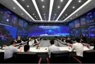 助力南通智慧城市建設,京東智能城市操作系統持續推進數字城市新生態