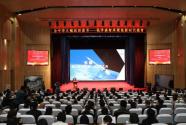 第十一期錢學森論壇深度會議在西安召開