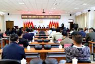 北京市首个5G智慧党校正式揭牌,实现区镇两级党校协作教学