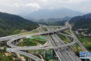 惠清高速:高速開辟旅游新通道 沿途好風光