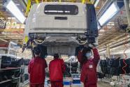 4月國民經濟持續穩定恢復