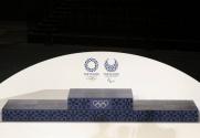 東京奧運會開幕倒計時一個月 日本準備好了嗎