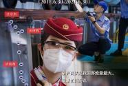 京沪高铁迎来10岁生日 多项成绩等你检阅
