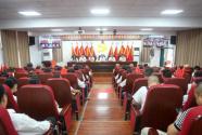 四川省電子商務(糧食經濟)學校召開 慶祝建黨100周年學習表彰大會