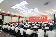 學術大咖、行業標桿齊聚 攜手共促EPC管理提升 慶祝中國共產黨成立100周年視頻作品大賽頒獎儀式暨EPC管理論壇在濟召開