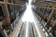 保障性租房新规直击大城市青年痛点