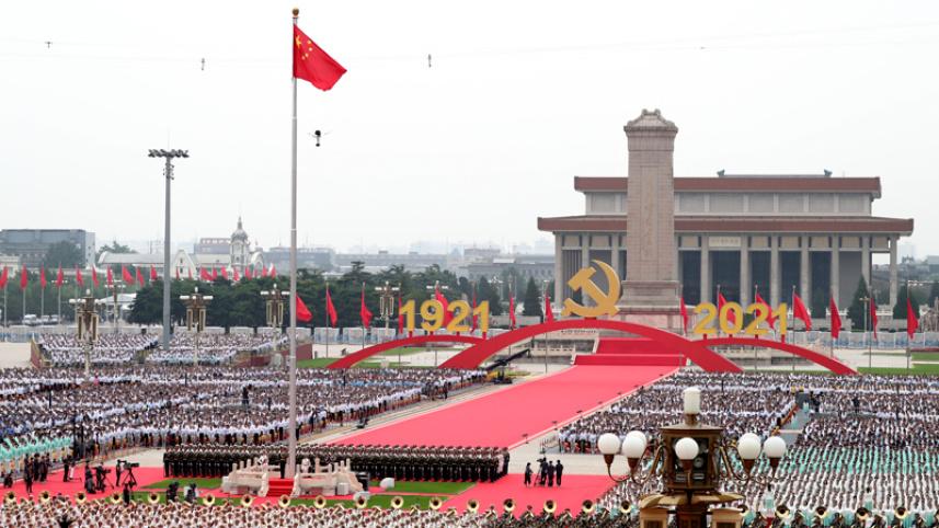 中國共產黨成立100周年慶典啟示
