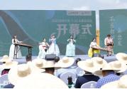 """2021吉林大米""""7.16""""主題日活動在延吉市啟動"""