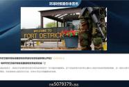 超500万中国网民联署呼吁世卫调查美国德堡生物实验室
