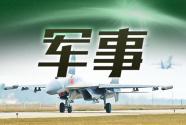 第71集團軍某旅:戰鷹展翅,精鉆細研謀打贏
