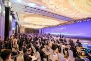 躬身謀發展 實干開新局——寫在2021中國企業家太陽島年會閉幕之際