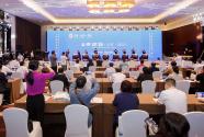 首届后稷论坛在京举办