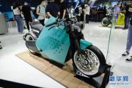 """聚焦""""双碳""""目标 新能源新智能亮相2021摩博会"""