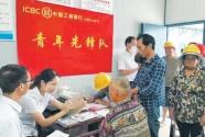 工商银行十堰竹山支行:保障务工人员合法权益