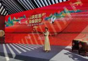 """""""国庆吃面,国泰民安"""" 新民俗倡议活动在泰安举办"""
