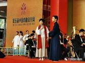 第五屆中國戲曲文化周圓滿落幕——國家京劇院演出側記